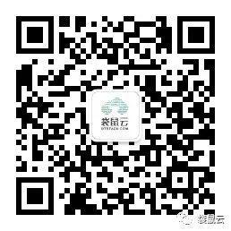袋鼠云数据中台专栏2.0 | 企业数字化(数据界面)整体架构