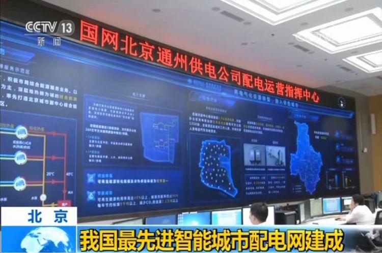 漂亮得不像实力派 | 袋鼠云数据可视化大屏技术解密之大屏的分辨率问题