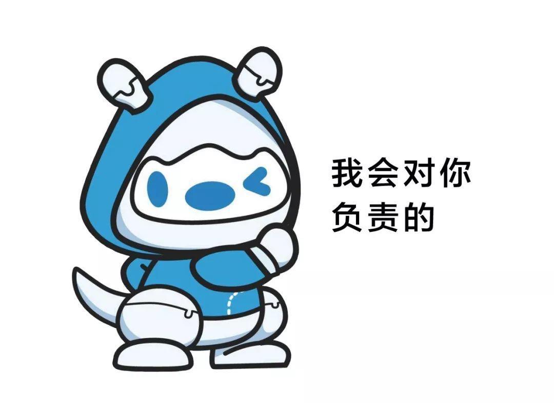 文化人还不能说武汉加油了?袋鼠人说!