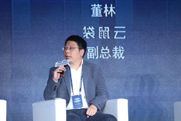 袋鼠云出席长春吉浙数字经济发展峰会暨2020数字新浙商长春行,聊聊数字新基建那些事