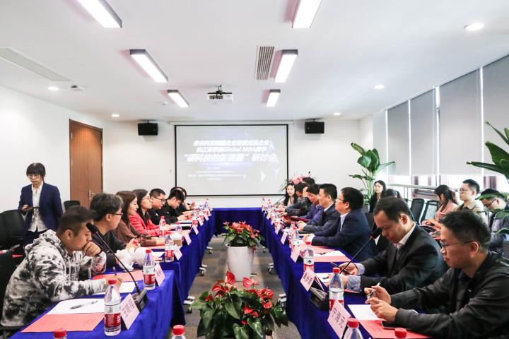 未来科技城管委会领导、长江商学院Global MBA同学、未来科技鲲鹏企业联盟嘉宾一行莅临袋鼠云参观