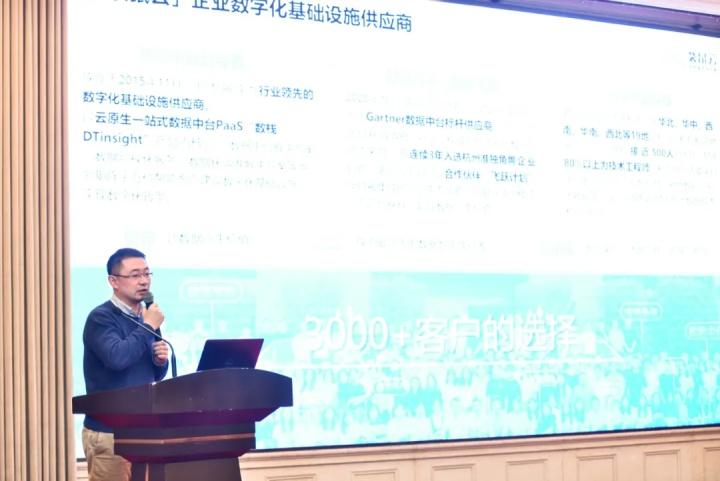 袋鼠云走进四川,共话企业数字经济发展新思路