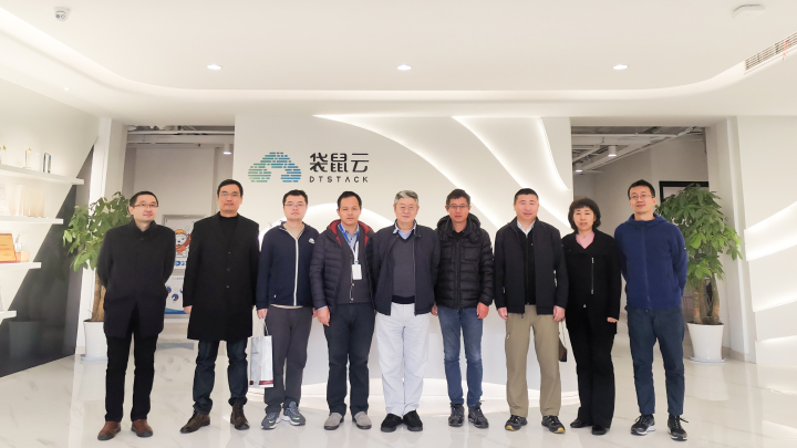 中国人民银行大连市中心支行领导一行莅临袋鼠云参观交流