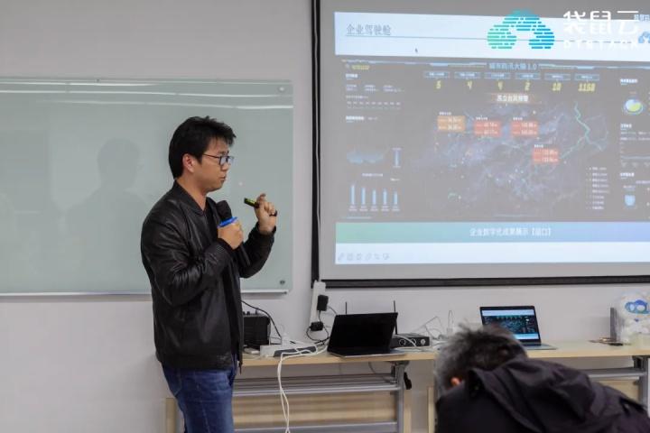 「参访活动」浙江大学管理学院师生们莅临袋鼠云参观交流
