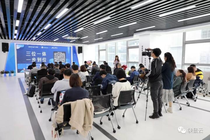 合作共赢,共同飞跃 | DDG一站式数字化转型集成解决方案正式发布