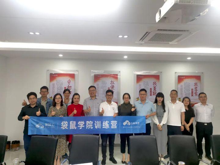 袋鼠学院 中国铁塔绍兴分公司培训精彩落幕 ,第三期线下训练营报名中!