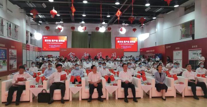 袋鼠云作为首批建设运营合作伙伴,助力中国(福建)茶产业互联网综合服务平台正式上线